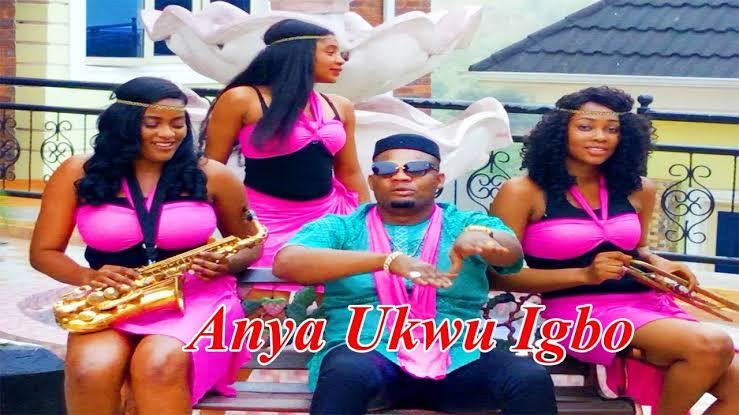Ayaka Ozubulu - Anya Ukwu Igbo - Latest Igbo Nigerian Highlife Music