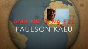Best of Paulson Kalu DJ Mix - Ama Ndi Ana Eze, Okwudili Chukwu, Okpogho, Uchechukwu Mee    Igbo Highlife Audio Album & DJ Mixtape Songs