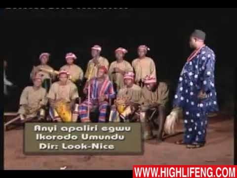 Ikorodo Umundu (Nsukka) - Anyi Apaliri Egwu | Igbo Cultural Dance Highlife Music